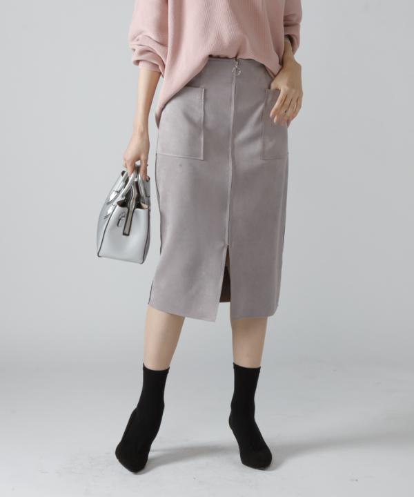 【Spring Collection 2021掲載商品】フロントジップフェイクスエードスカート