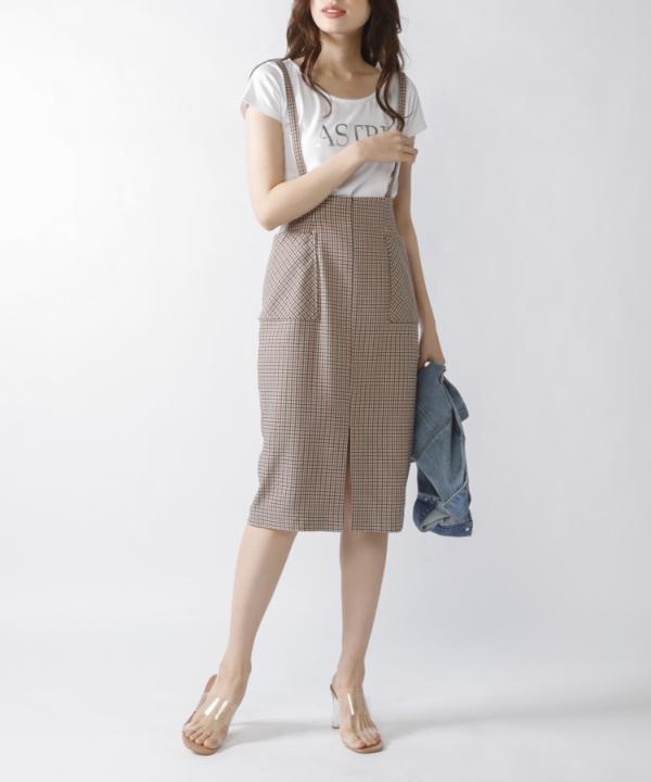 サス付きダブルポケットタイトスカート